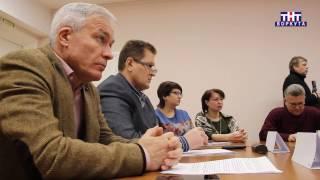 Круглый стол с представителями «Регионального фонда капитального ремонта многоквартирных домов»