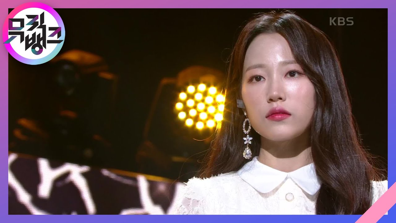 넌 머물고 싶은 꿈(Light Pink) - 쿠잉(COOING) [뮤직뱅크/Music Bank] 20201204