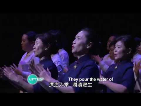 USTC360 No169 25th Anniversary Concert - Part 1