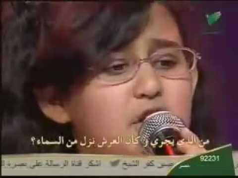 الطفلة التركية التي أبكت