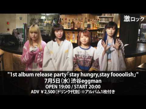 """""""neo tokyo""""をコンセプトに活動するアイドル・グループ uijin、1stシングル『stay hungry, stay foooolish』リリース!―激ロック動画メッセージ"""