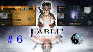 Fable Anniversary Секретная Информация Деньги и Опыт