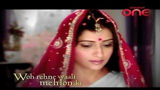 Woh Rehne Waali Mehlon Ki : Title Song Sahara One