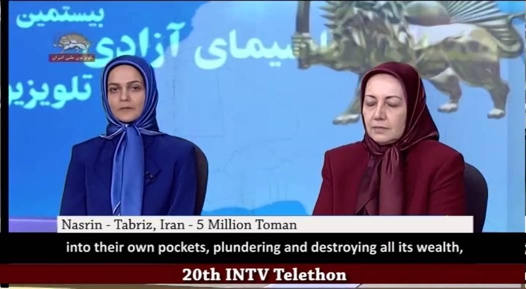 Iran: 2016 01 21 INTV Telethon