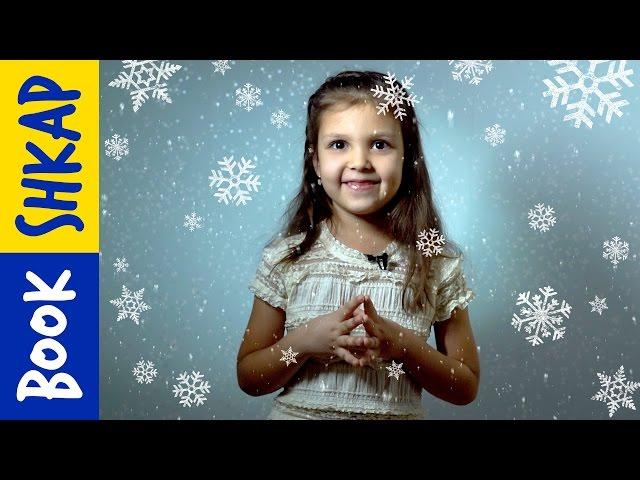 Изображение предпросмотра прочтения – ДарияСкоморощенко читает произведение «Сегодня будет рождество» М.Ю.Лермонтова