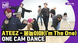 ATEEZ - I'm The One ONE CAM DANCE | Never Stop Being A Fan Cam