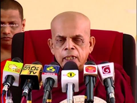 Trump set a precedent for other countries to follow - Nalaka Thero