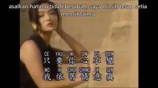 nan wang chu lien te ching jen (lirik dan terjemahan)