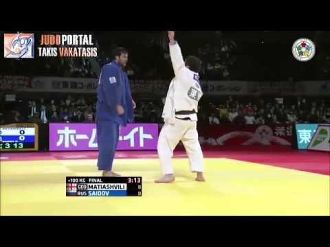 Judo Grand Slam Tokyo 2014 Final o100kg MATIASHVILI Levani (GEO) vs. SAIDOV Renat (RUS)