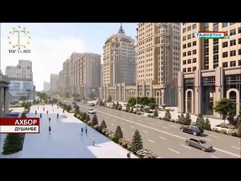 Таджикистан 2021 году проект город Душанбе невероятно красота