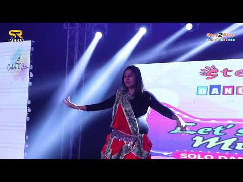 O Womaniya | Gangs Of Wasseypur | Dance Performance | Step2Step Dance Studio | Lets Dance Mummy's
