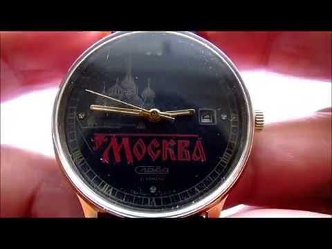 Slava Moscow Vintage Soviet Wristwatch