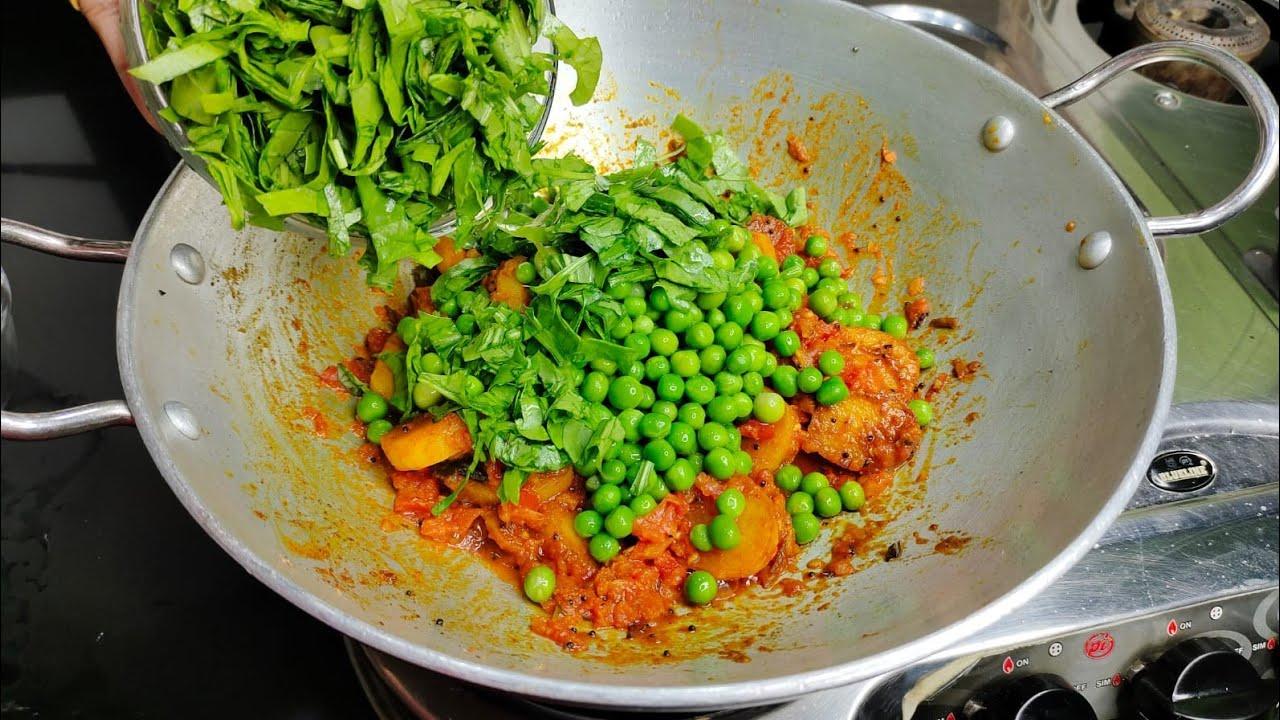 ऐसेबनाये लाजवाब आलू मटर पालक की सब्जी । Aloo Matar Palak ki Sabji | Aloo Palak | Aloo Matar ki Sabji