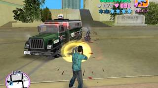 GTA Vice City - Война с полицией