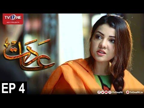 Aadat - Episode 4 - TV One Drama - 2nd December 2017