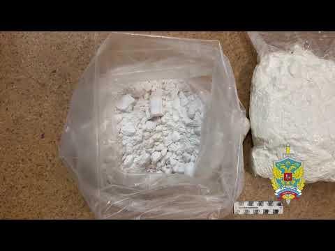В Кубинке задержан подозреваемый в сбыте 1,5 кг. наркотиков