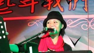 錦雯演唱「鄉間小路&夕陽伴我歸」