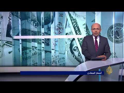 النشرة الاقتصادية الأولى 2017/12/9  - 12:22-2017 / 12 / 9