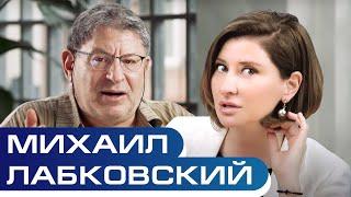 Михаил Лабковский Софико Шеварднадзе на приеме у самого дорогого психолога страны