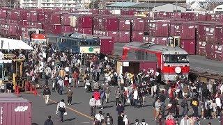 鉄道貨物フェスティバルin名古屋(名古屋貨物ターミナル)に行きました。