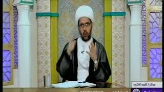 Gambar cover برنامج الشريعة والناس 11 3 2018