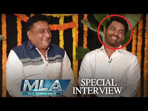 Nandamuri Kalyan Ram and Prudhvi Raj Ugadi Special Interview About MLA Movie