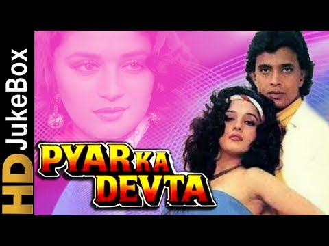 Pyar Ka Devta 1991 | Full Video Songs Jukebox | Mithun Chakraborty, Madhuri Dixit, Nirupa Roy