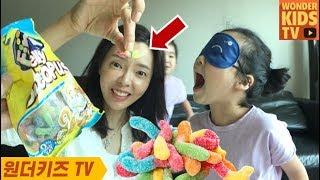 진짜 젤리? 가짜 젤리? 젤리 복불복 뽑기 게임 젤리맛 real jelly vs gummy jelly  l jelly candy game challenge