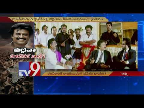 All set for Rajinikanth political entry? - TV9