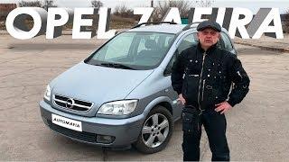 Отзыв владельца Opel Zafira из Литвы