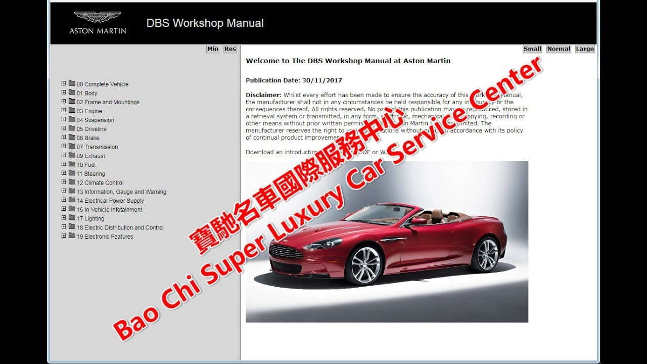 Aston Martin Dbs Workshop Manual  Service Manual  Repair Manual Wiring Diagram   Circuit Diagram
