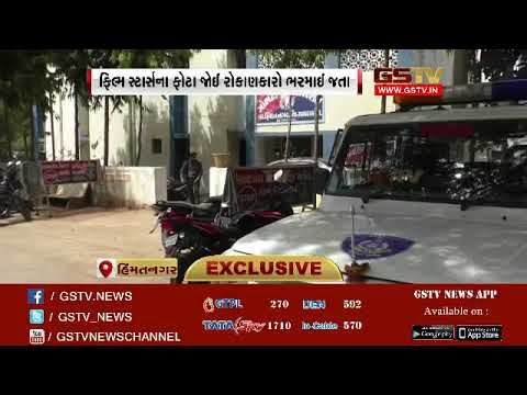 Shagun Build Square spoiled investors Diwali