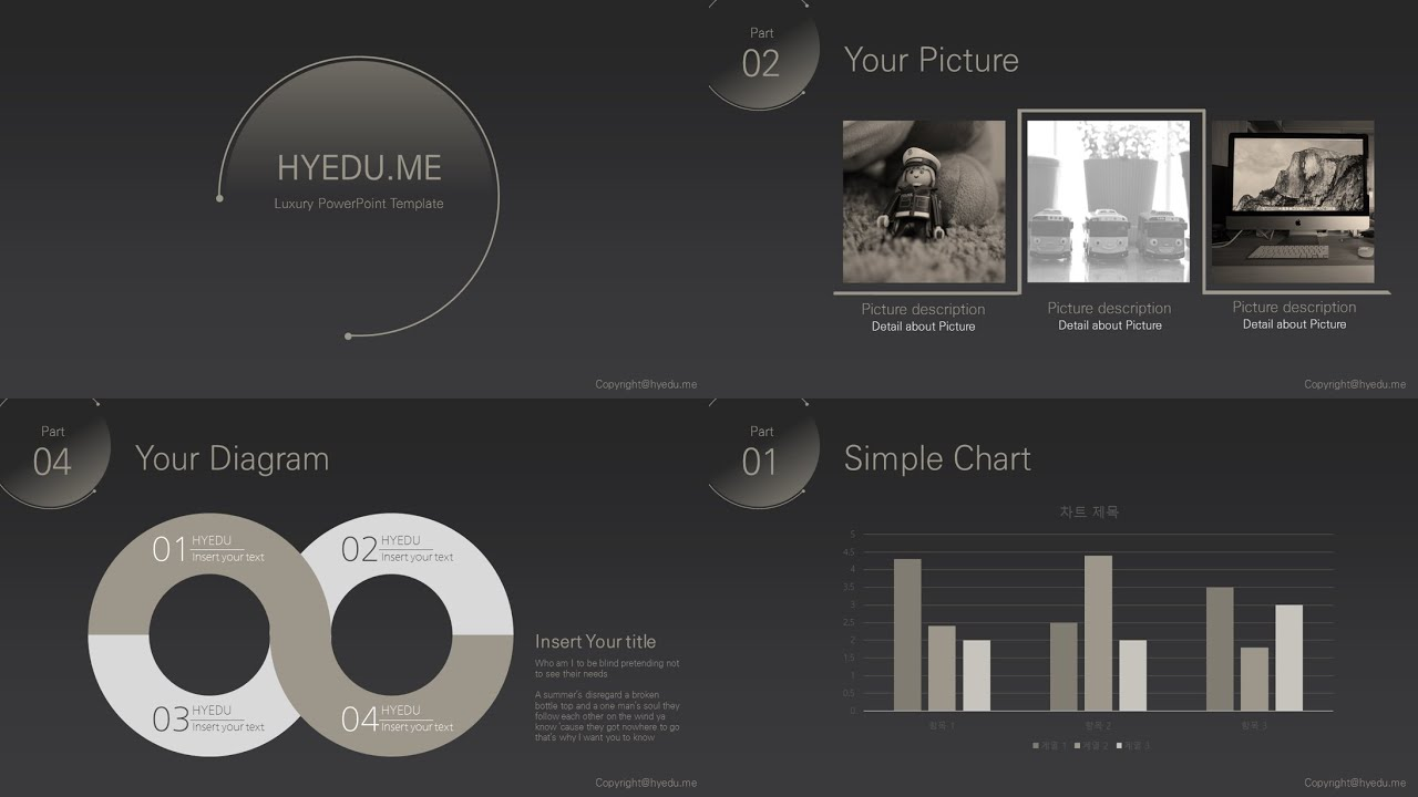 Moon powerpoint template free download hyedu youtube alramifo Images
