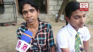 Kaushalya Hirushani - disabled from birth but an inspiration to all