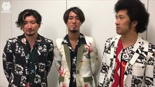 RISING SUN ROCK FESTIVAL 2018 in EZO BRADIO ビデオメッセージ.