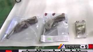 Knews Ulhasnagar : POLICE CRIME BRANCH ARRESTED 2 PEOPLE WITH WEAPONS