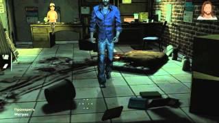 The Walking Dead - Episode 1 - Псих - Серия 04