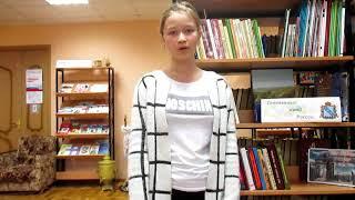 Горунова Юлия