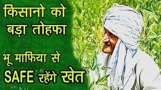 Supreme फैसला #किसानों की होली मे भरे खुशियों के रंग | City Tehalka |
