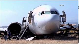 Investigadores culpan a pilotos por accidente de Asiana Airlines