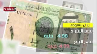 بالفيديو..أسعار العملات اليوم الأثنين 30-1-2017 .. واستمرار استقرار الدولار
