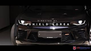 UShield Korea - Chevrolet Cama…
