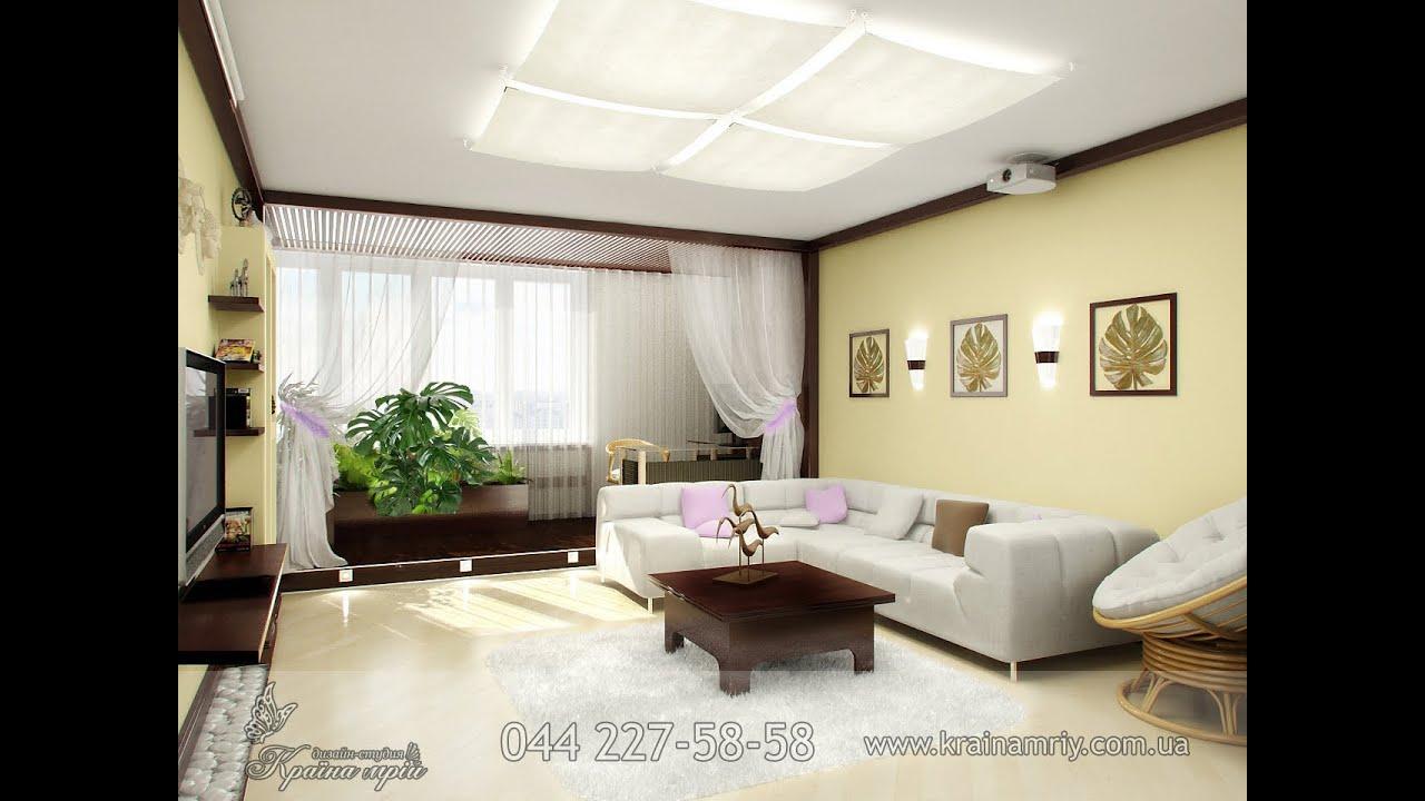 Интерьер квадратного зала