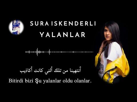 سورا اسكندرلي _ أغنية تركية رائعة مترجمة بعنوان (الأكاذيب) Sura iskenderli Yalanlar مترجمة بلعربي