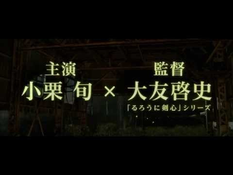 映画『ミュージアム』特報【HD】2016年11月12日(土)公開