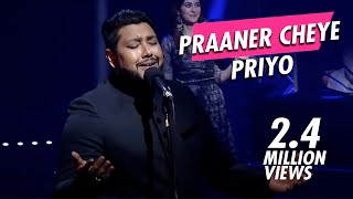 PRAANER CHEYE PRIYO - TAPOSH FEAT. PROTIC HASAN : OMZ WIND OF CHANGE [ S:01 ]
