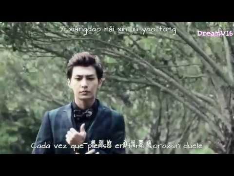 Aaron Yan - That's Not Me (Sub Español - Roma - Pinyin)