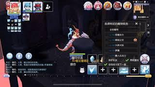仙境傳說手遊 守護永恆的愛 敏騎乘勝追擊單刷 100 Level 無限塔