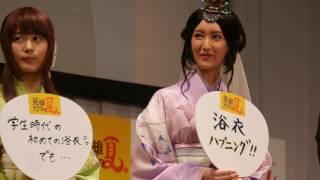 au発表会SUMMERが開催され、有村架純さんと菜々緒さんが参加した.
