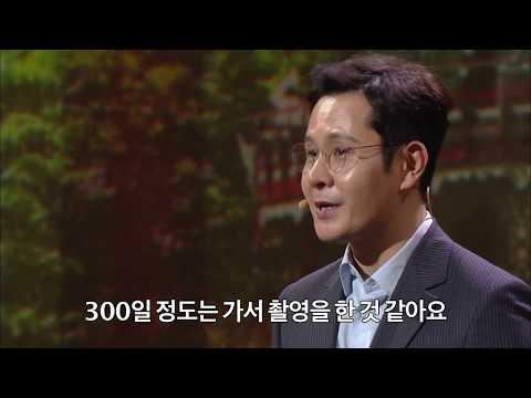 170528 [선공개] 천상의 컬렉션 9회-이민우 경복궁